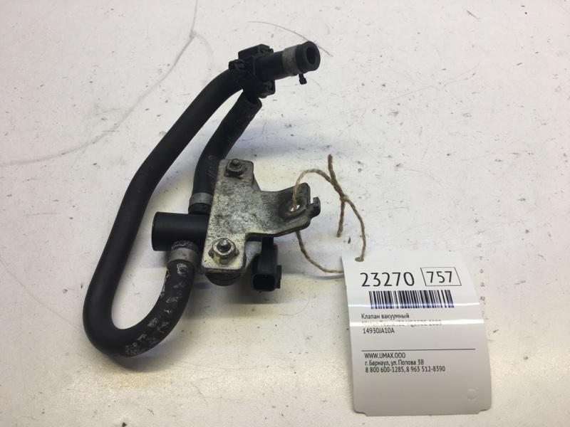 Клапан вакуумный Nissan Teana J32 VQ25DE 2009 (б/у)