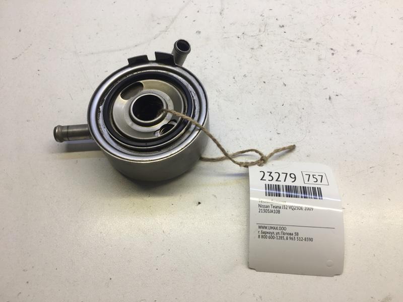 Теплообменник Nissan Teana J32 VQ25DE 2009 (б/у)