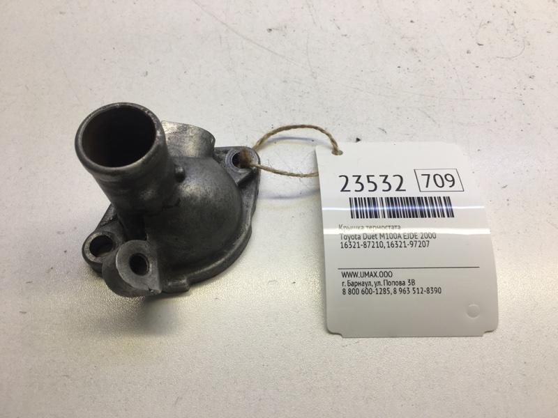 Крышка термостата Toyota Duet M100A EJDE 2000 (б/у)