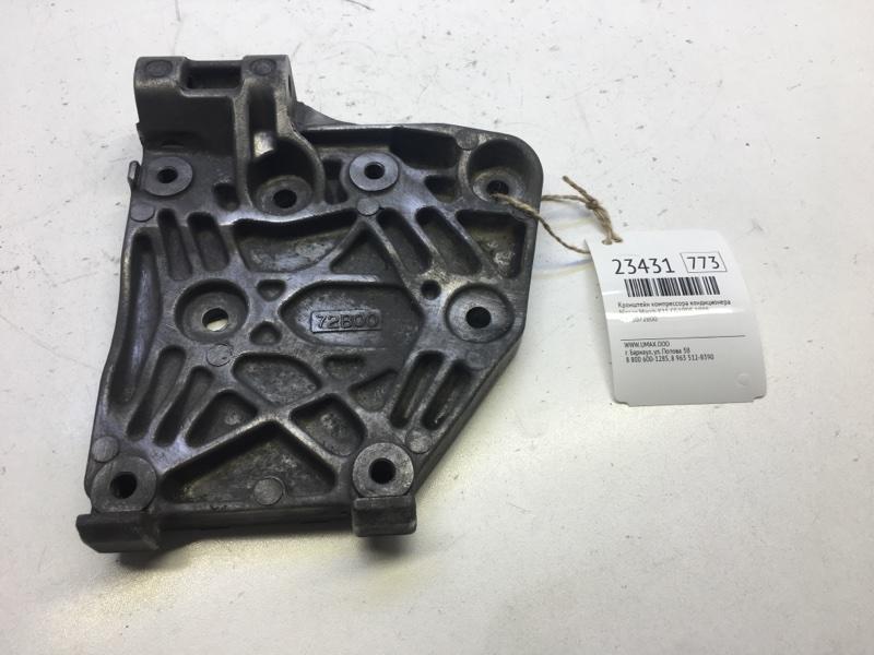 Кронштейн компрессора кондиционера Nissan March K11 CG10DE 1998 (б/у)