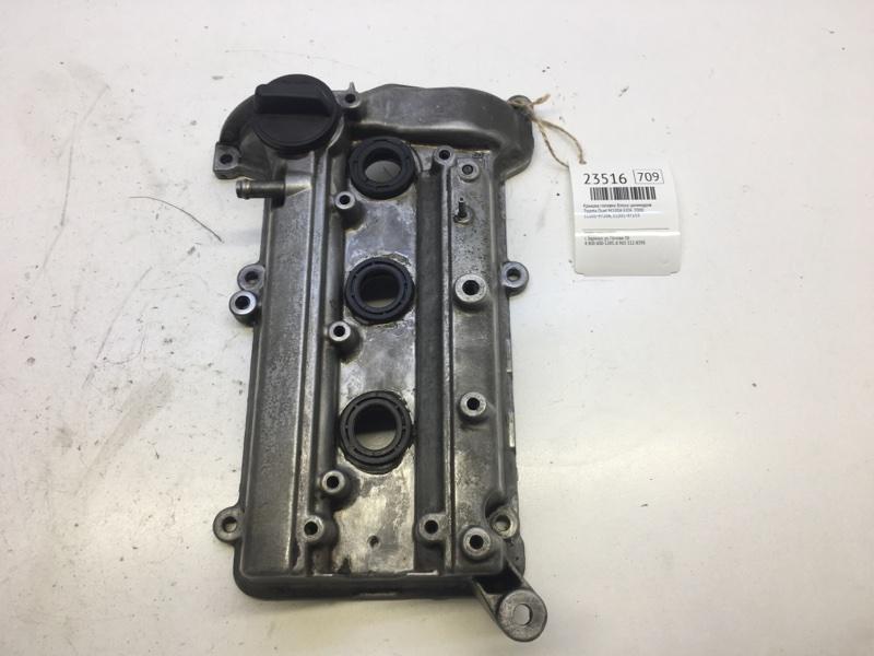 Крышка головки блока цилиндров Toyota Duet M100A EJDE 2000 (б/у)