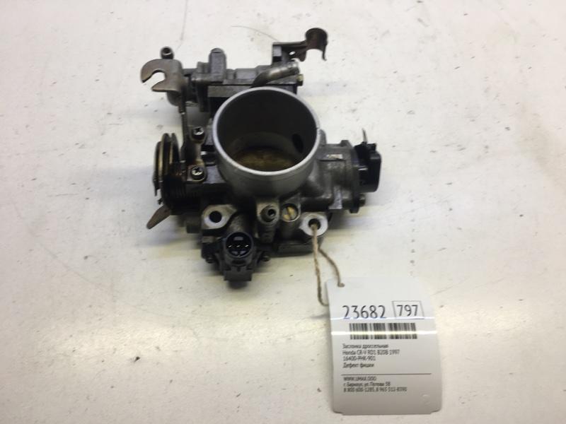 Заслонка дроссельная Honda Cr-V RD1 B20B 1997 (б/у)