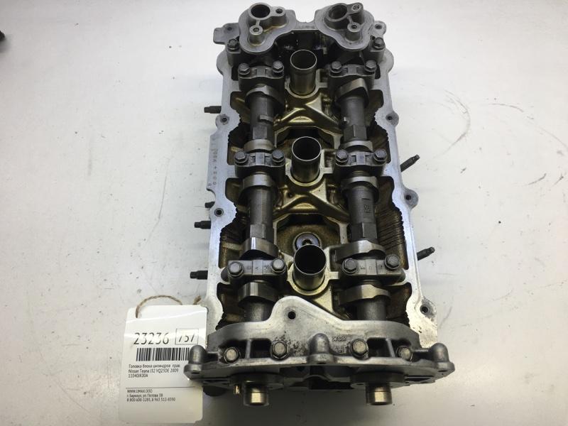 Головка блока цилиндров Nissan Teana J32 VQ25DE 2009 правая (б/у)