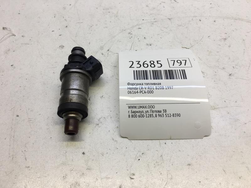 Форсунка топливная Honda Cr-V RD1 B20B 1997 (б/у)