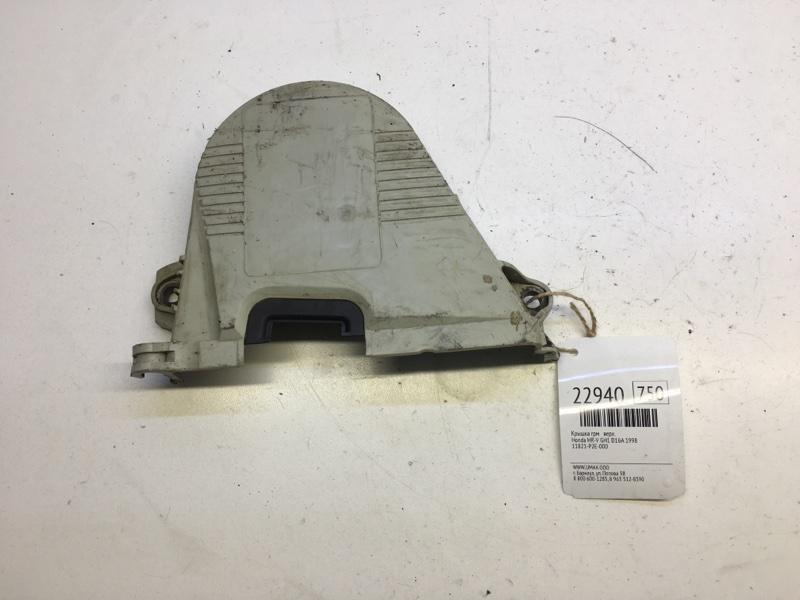 Крышка грм Honda Hr-V GH1 D16A 1998 верхняя (б/у)