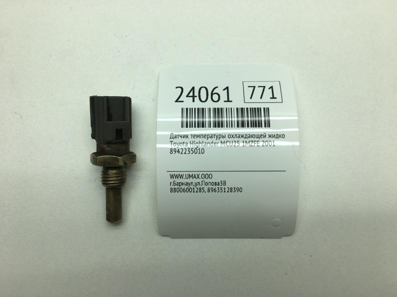 Датчик температуры охлаждающей жидкости Toyota Highlander MCU25 1MZFE 2001 (б/у)