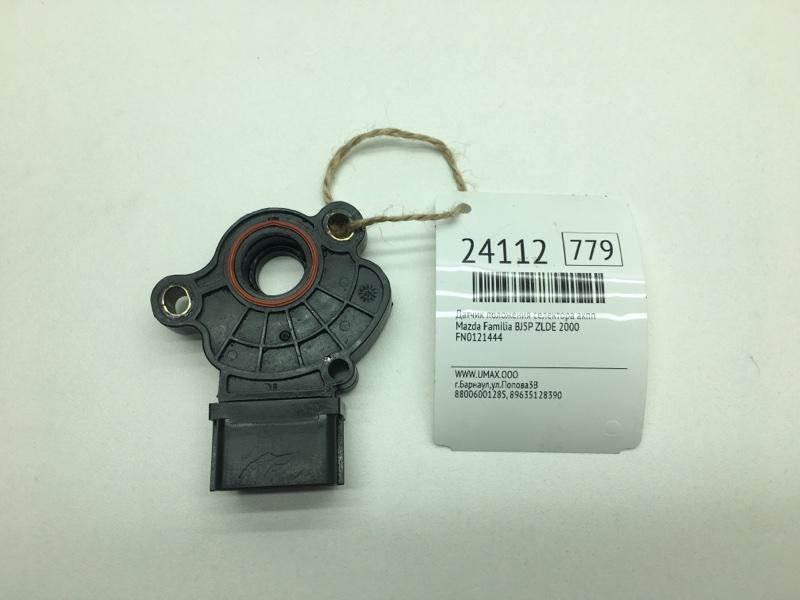 Датчик положения селектора акпп Mazda Familia BJ5P ZLDE 2000 (б/у)