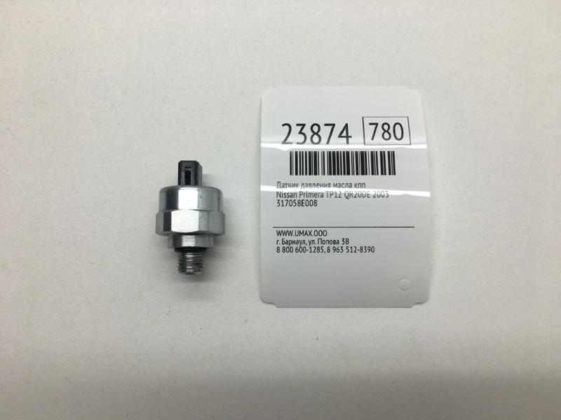 Датчик давления масла кпп Nissan Primera TP12 QR20DE 2003 (б/у)