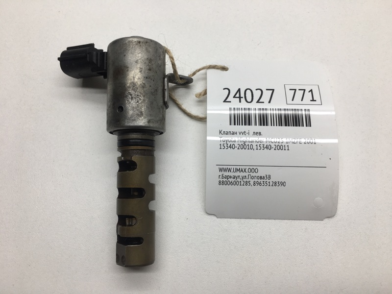 Клапан vvt-i Toyota Highlander MCU25 1MZFE 2001 левый (б/у)