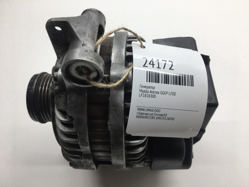 Генератор Mazda Atenza GGEP LFDE (б/у)