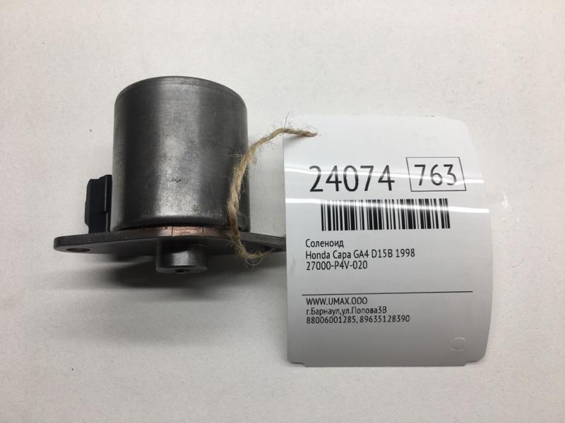 Соленоид Honda Capa GA4 D15B 1998 (б/у)