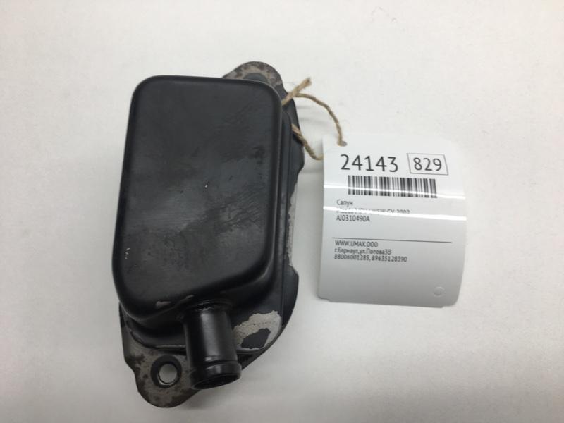 Сапун Mazda Mpv LW5W GY 2002 (б/у)