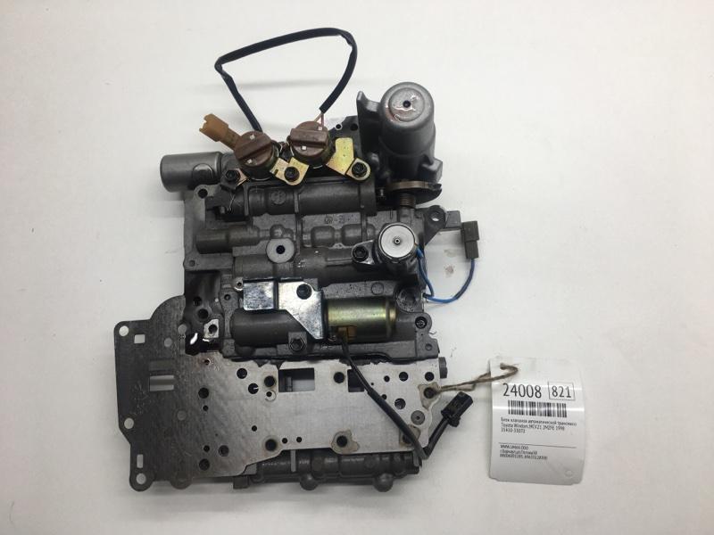 Блок клапанов автоматической трансмиссии Toyota Windom MCV21 2MZFE 1998 (б/у)
