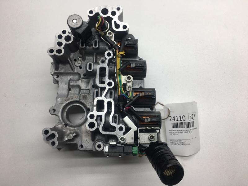 Блок клапанов автоматической трансмиссии Nissan Juke F15 MR16DDT 2012 (б/у)