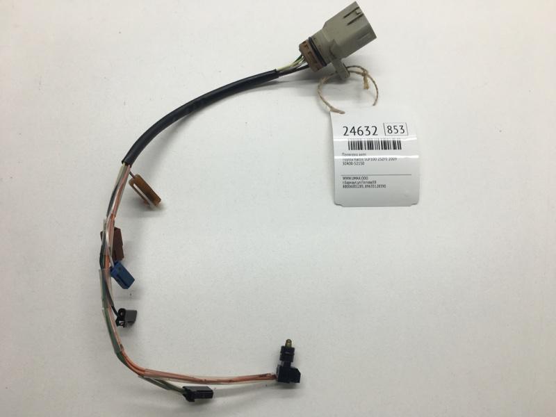 Проводка акпп Toyota Ractis SCP100 2SZFE 2009 (б/у)