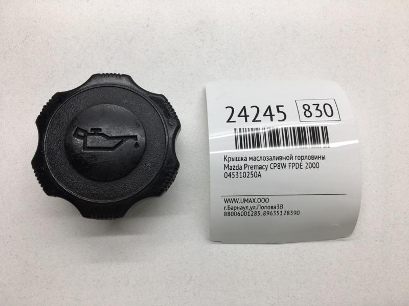 Крышка маслозаливной горловины Mazda Premacy CP8W FPDE 2000 (б/у)