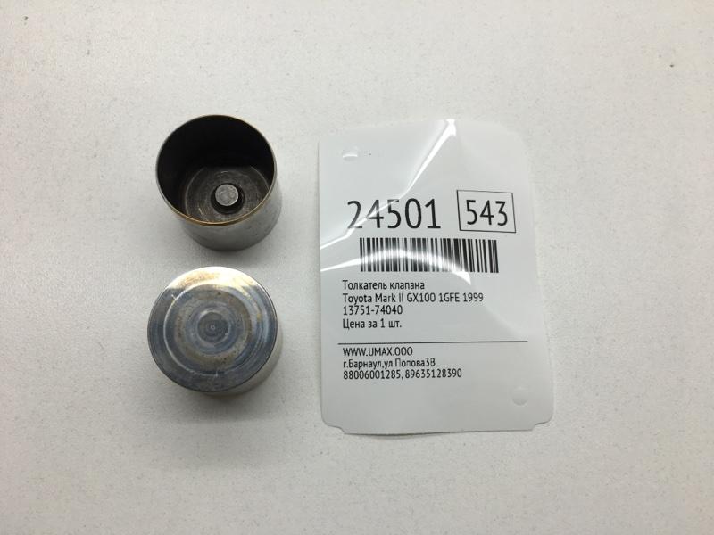 Толкатель клапана Toyota Vista Ardeo SV50G 3SFSE 2001 (б/у)