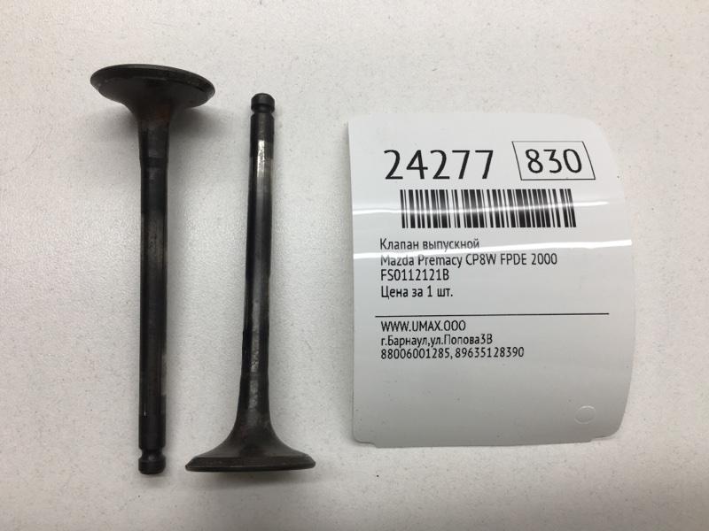 Клапан выпускной Mazda Premacy CP8W FPDE 2000 (б/у)