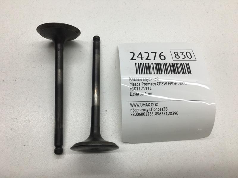 Клапан впускной Mazda Premacy CP8W FPDE 2000 (б/у)