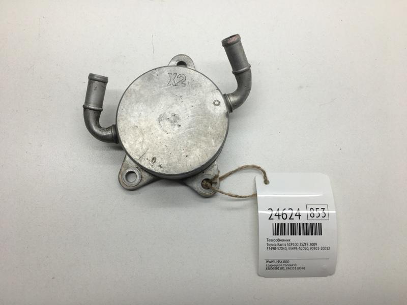 Теплообменник Toyota Ractis SCP100 2SZFE 2009 (б/у)