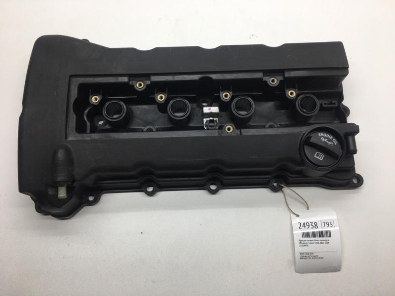 Крышка головки блока цилиндров Mitsubishi Lancer CX4A 4B11 2009 (б/у)