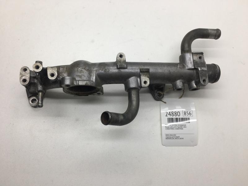 Патрубок системы охлаждения Nissan Cefiro A33 VQ20DE 2001 (б/у)