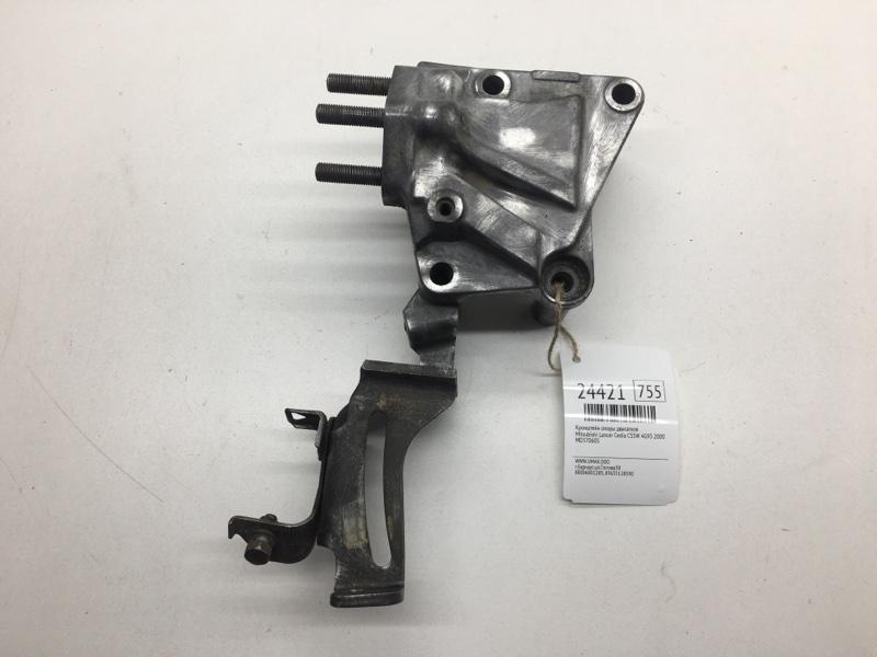 Кронштейн опоры двигателя Mitsubishi Lancer Cedia CS5W 4G93 2000 (б/у)