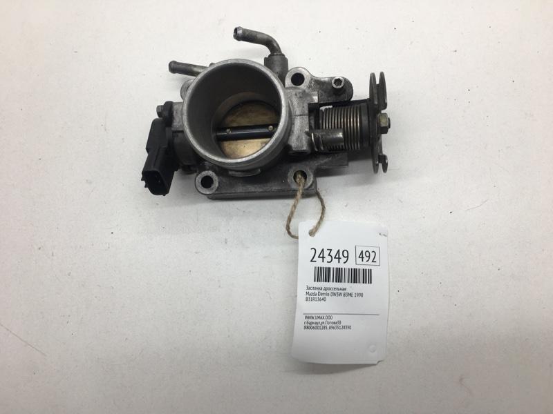 Заслонка дроссельная Mazda Demio DW3W B3ME 1998 (б/у)