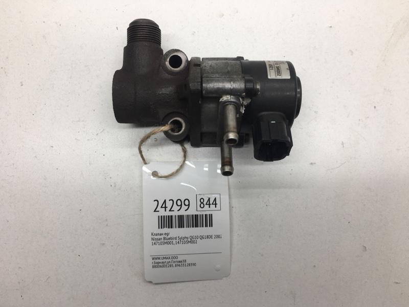 Клапан egr Nissan Bluebird Sylphy QG10 QG18DE 2002 (б/у)