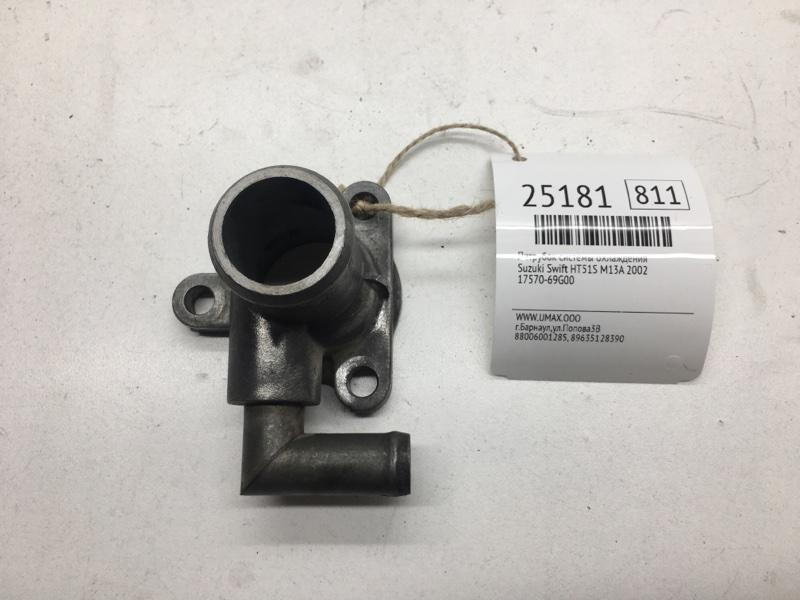Патрубок системы охлаждения Suzuki Swift HT51S M13A 2002 (б/у)