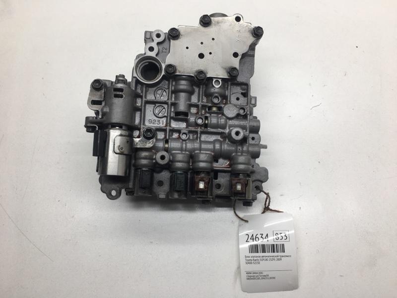 Блок клапанов автоматической трансмиссии Toyota Ractis SCP100 2SZFE 2009 (б/у)