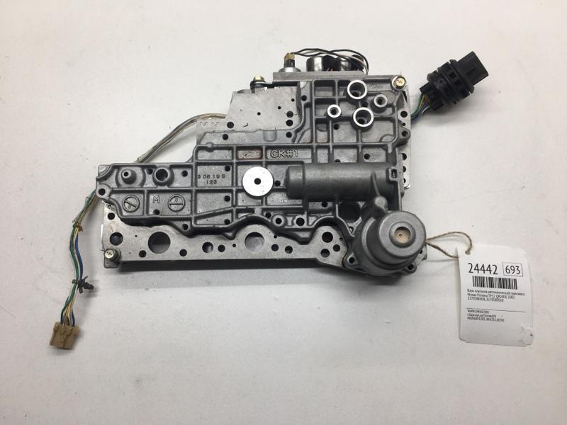 Блок клапанов автоматической трансмиссии Nissan Primera TP12 QR20DE 2002 (б/у)