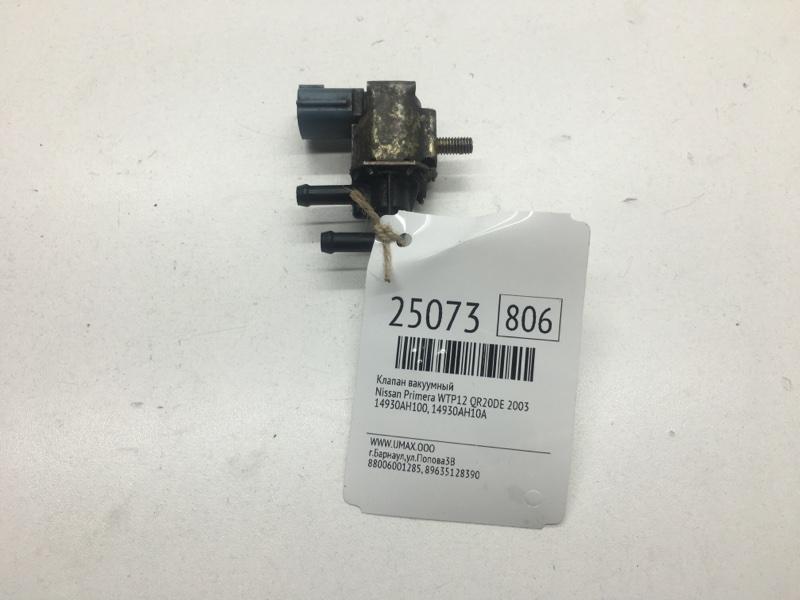 Клапан вакуумный Nissan Primera WTP12 QR20DE 2003 (б/у)