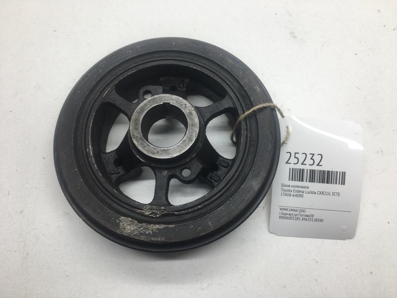 Шкив коленвала Toyota Estima Lucida CXR21G 3CTE (б/у)