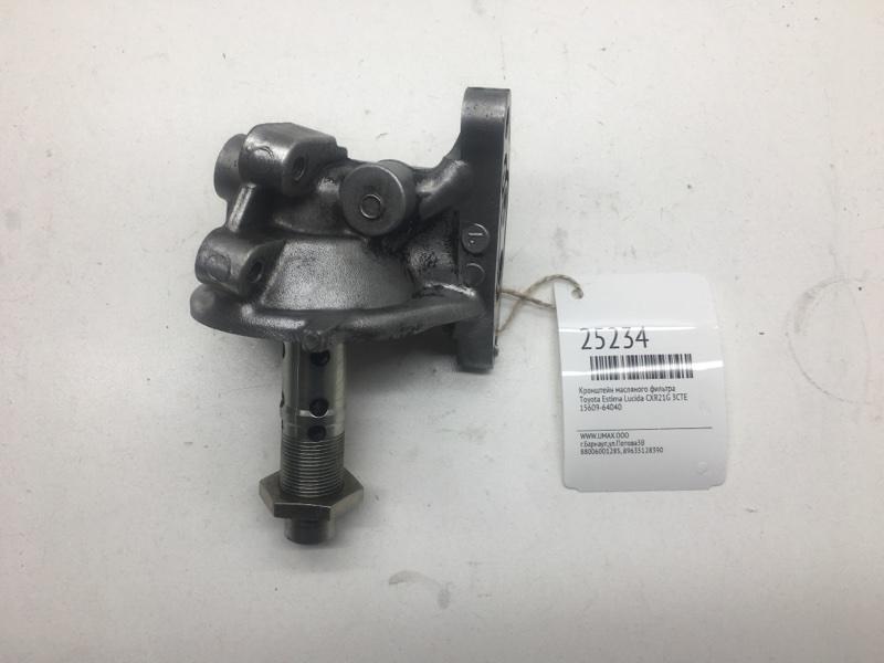 Кронштейн масляного фильтра Toyota Estima Lucida CXR21G 3CTE (б/у)
