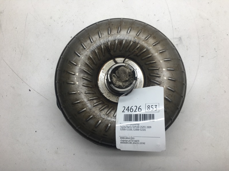 Гидротрансформатор Toyota Ractis SCP100 2SZFE 2009 (б/у)