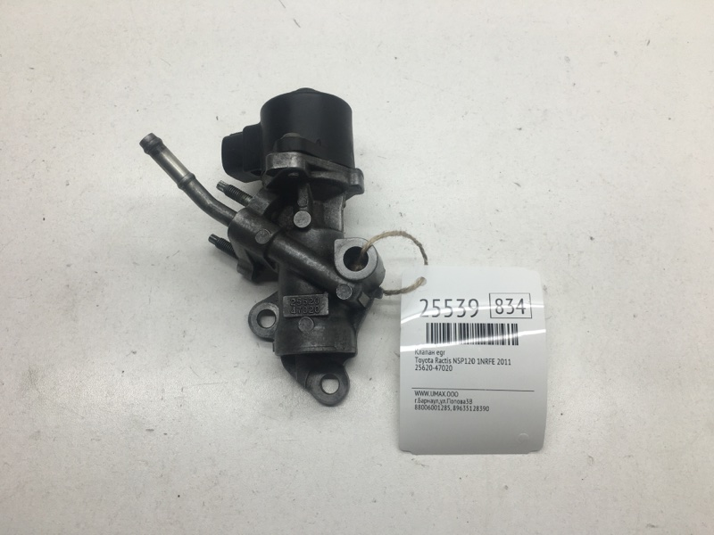 Клапан egr Toyota Ractis NSP120 1NRFE 2011 (б/у)