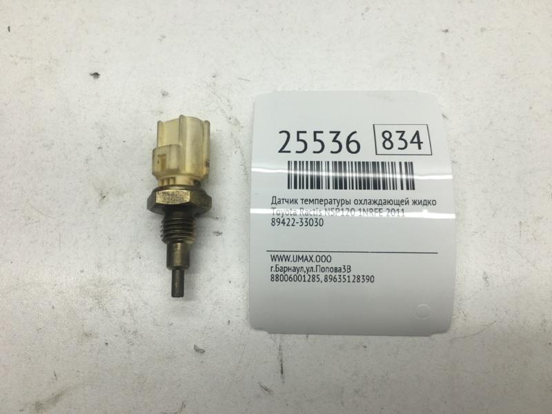 Датчик температуры охлаждающей жидкости Toyota Ractis NSP120 1NRFE 2011 (б/у)