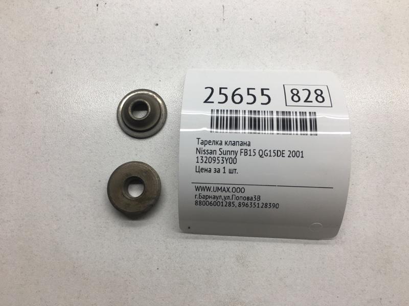 Тарелка клапана Nissan Sunny FB15 QG15DE 2001 (б/у)