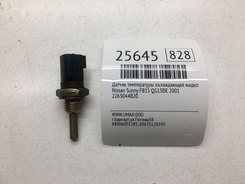 Датчик температуры охлаждающей жидкости Nissan Sunny FB15 QG15DE 2001 (б/у)