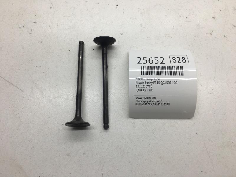Клапан выпускной Nissan Sunny FB15 QG15DE 2001 (б/у)