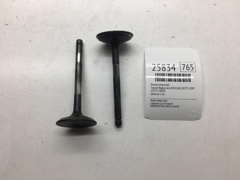 Клапан впускной Toyota Regius Ace KZH116G 1KZTE 1997 (б/у)