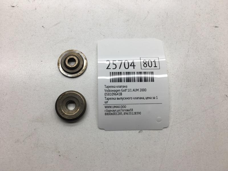 Тарелка клапана Volkswagen Golf 1J1 AUM 2000 (б/у)