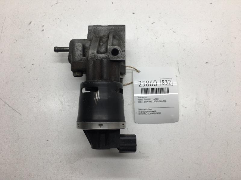 Клапан egr Honda Fit GD1 L13A 2002 (б/у)