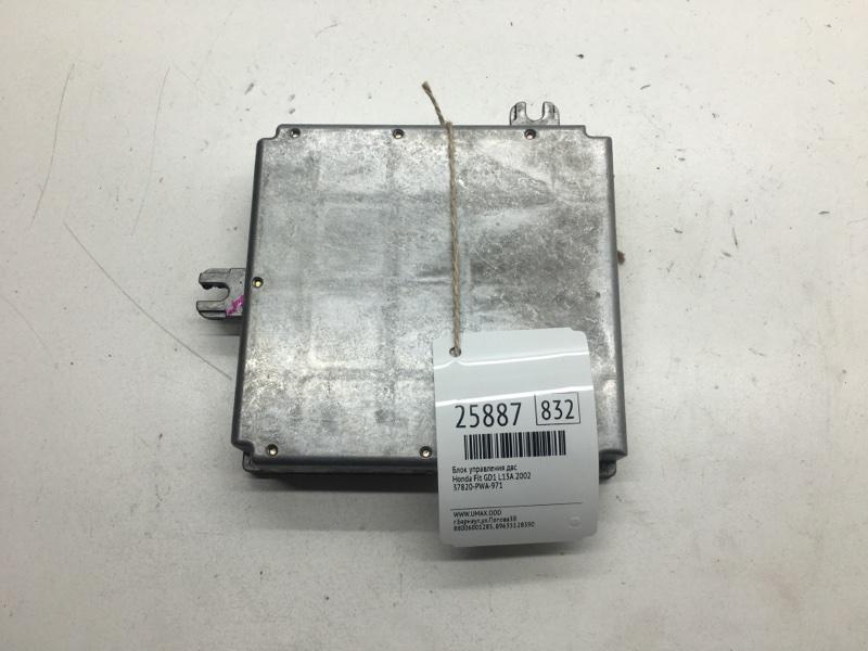 Блок управления двс Honda Fit GD1 L13A 2002 (б/у)