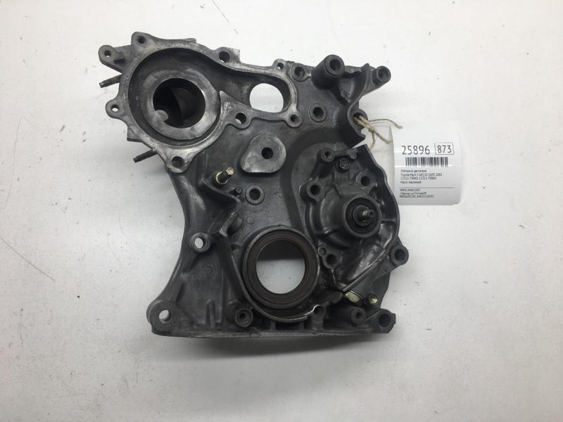 Лобовина двигателя Toyota Mark Ii GX110 1GFE 2001 (б/у)