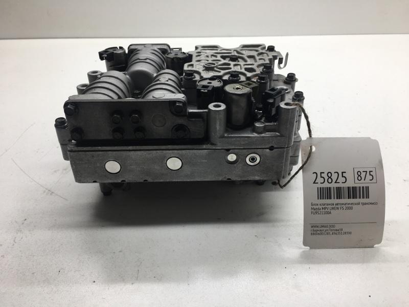 Блок клапанов автоматической трансмиссии Mazda Mpv LWEW FS 2000 (б/у)