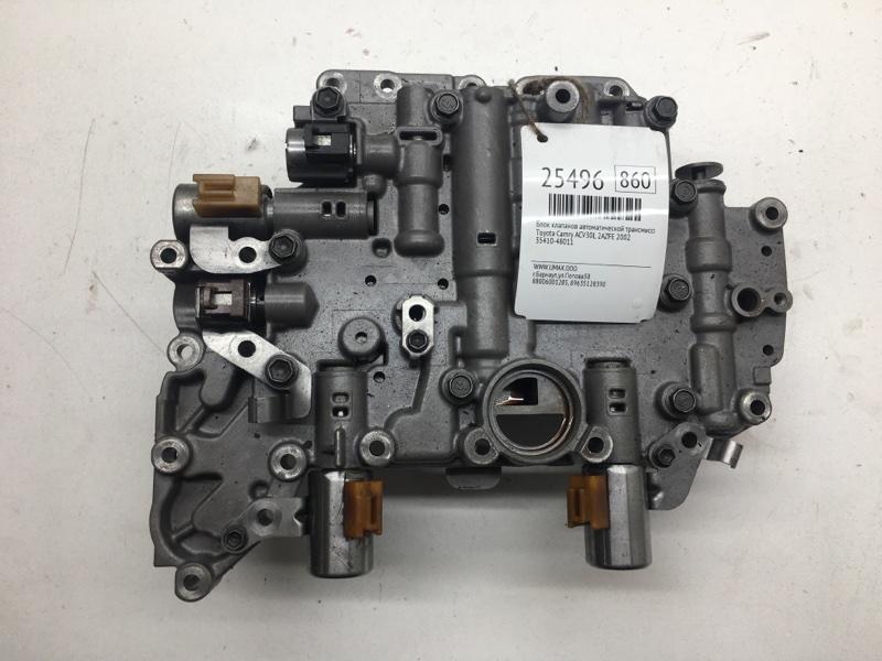 Блок клапанов автоматической трансмиссии Toyota Camry ACV30L 2AZFE 2002 (б/у)