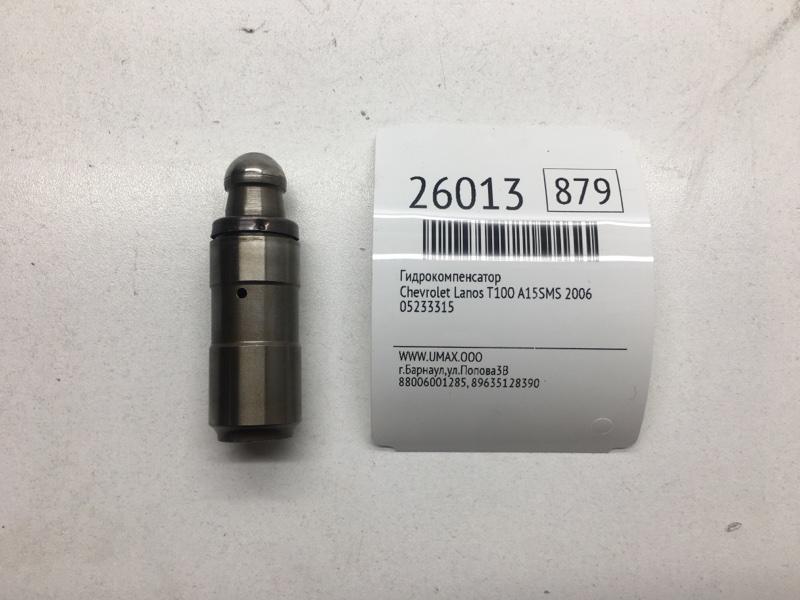 Гидрокомпенсатор Chevrolet Lanos T100 A15SMS 2006 (б/у)