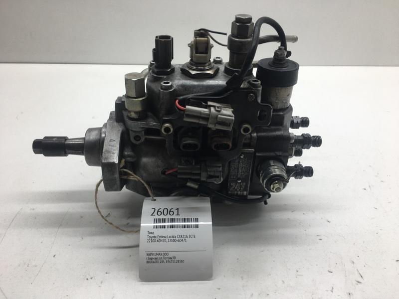 Тнвд Toyota Estima Lucida CXR21G 3CTE (б/у)
